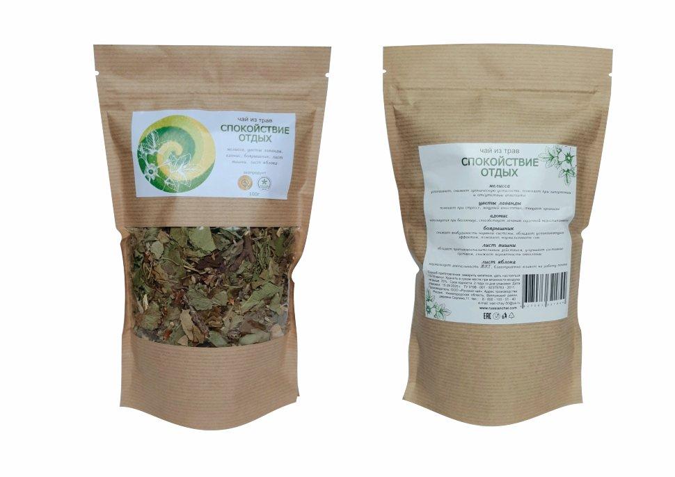 чай на травах от сахара
